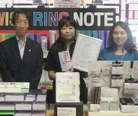 インク富士・本市場町店様.jpg