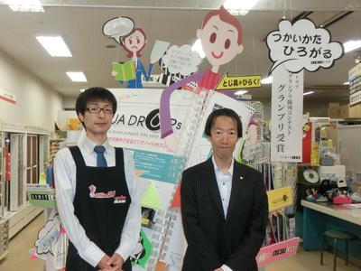 【グランプリ】オフィス24仙台一番町店様.JPG