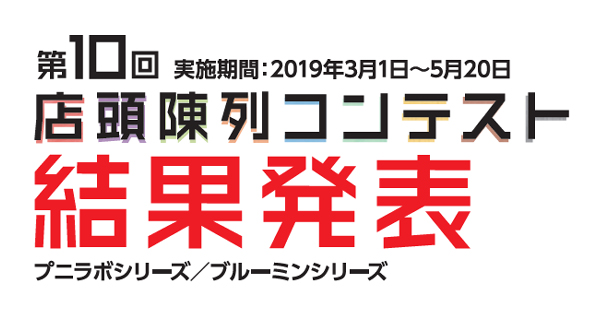 L-1グランプリ タイトル.jpg