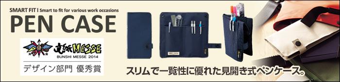 A-7585_bunshi.jpg