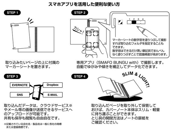 スマホアプリ(黒バージョン).jpg