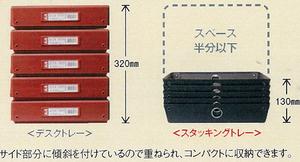 デスクトレー比較.jpg