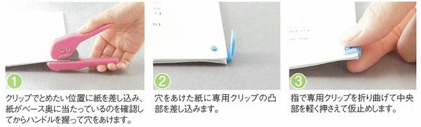 M-10 使い方-1.jpg