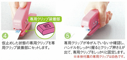 M-10 使い方-2.jpg