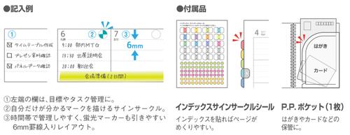 記入例.jpg