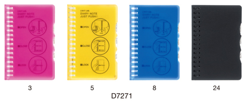 D7271.jpg