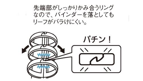リング2.jpg