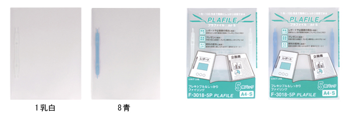 F3018-5P文字入り.jpg