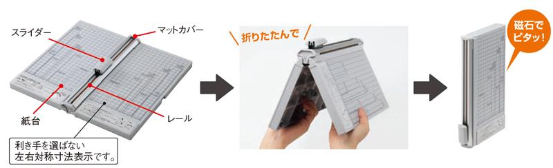M-40 折りたたみ式1.jpg