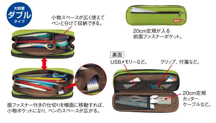 A-7557_ban.jpg