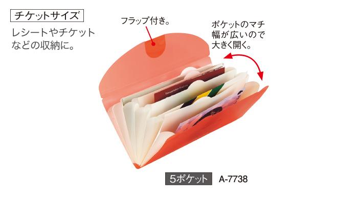 A-7738_ban2.jpg