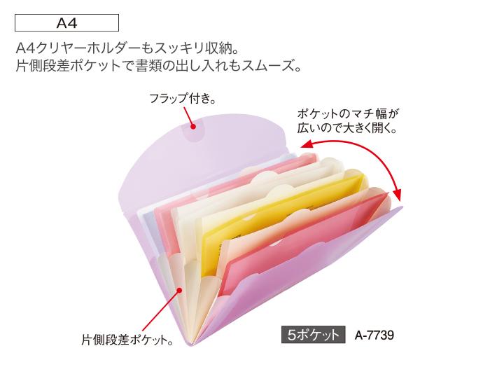 A-7738_ban3.jpg