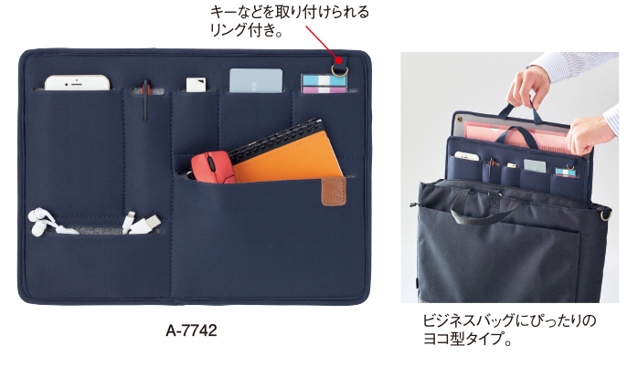 A-7742_ban4.jpg