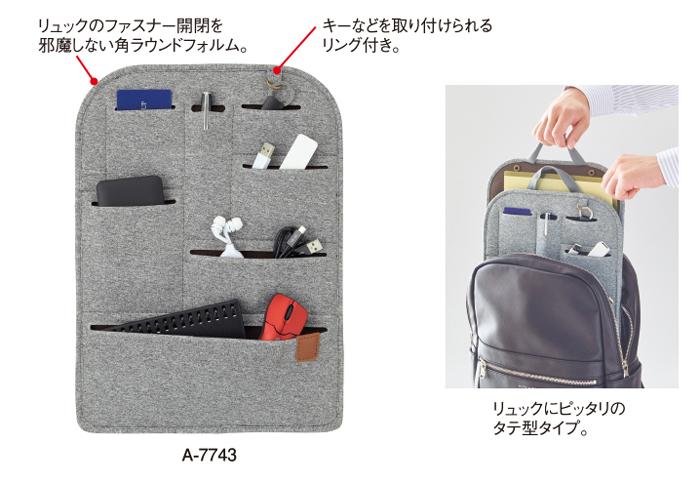 A-7742_ban5.jpg