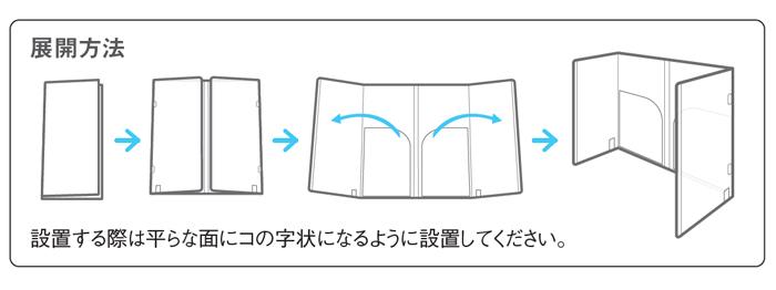 A-9000-POINT2.jpg