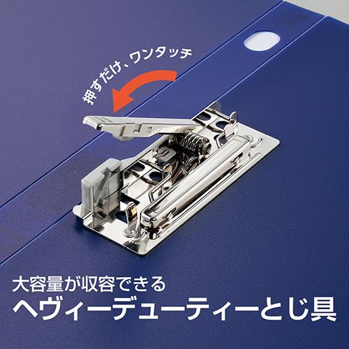 F-7032_eco2.jpg
