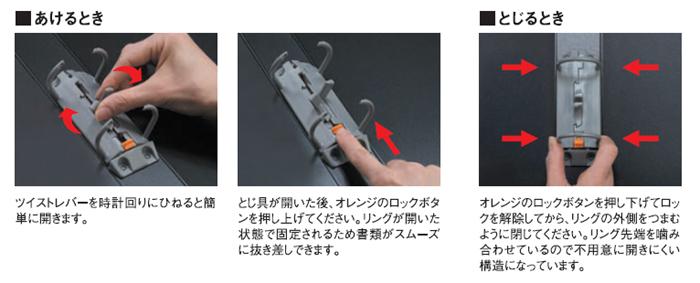 F5096 あけ方.jpg