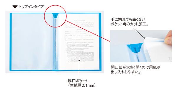 N-5100_ban1.jpg